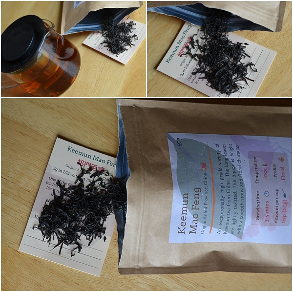 Curious tea monthly subscription box